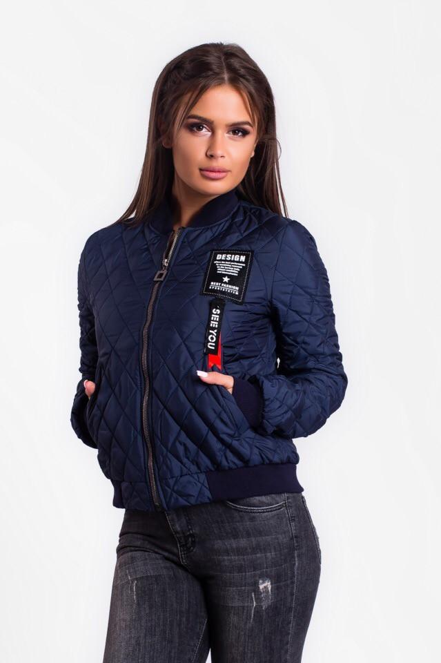 """Стеганая женская куртка-бомбер """"DESIGN"""" с карманами (2 цвета)"""