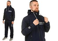 Теплый спортивный костюм мужской Трехнитка с начесом Размер 50 52 54 56