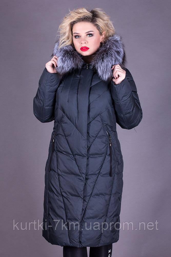 5c3b7888f64 Красивый женский пуховик с мехом чернобурки Fodarlloy №9302-1 - Женские  куртки