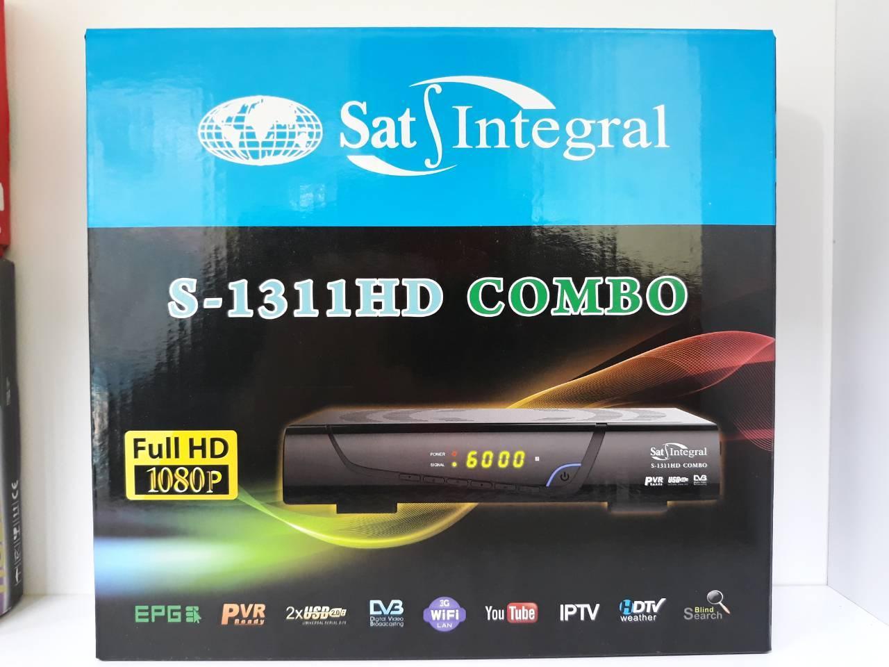 Sat-Integral S-1311 HD COMBO (спутниковый тюнер,цифровой эфирный DVB-T2 тюнер)