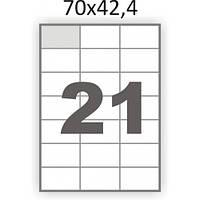 Самоклеющаяся бумага А4 21шт (70х42,4)