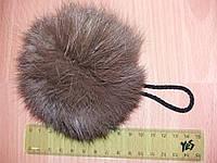 Меховой помпон из кролика ( 8см) Коричневый