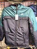 Мужская куртка холодная осень 48-56р цвета в ассортименте