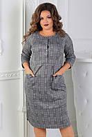 """Офисное платье-футляр в клетку """"NORA"""" с карманами (большие размеры)"""