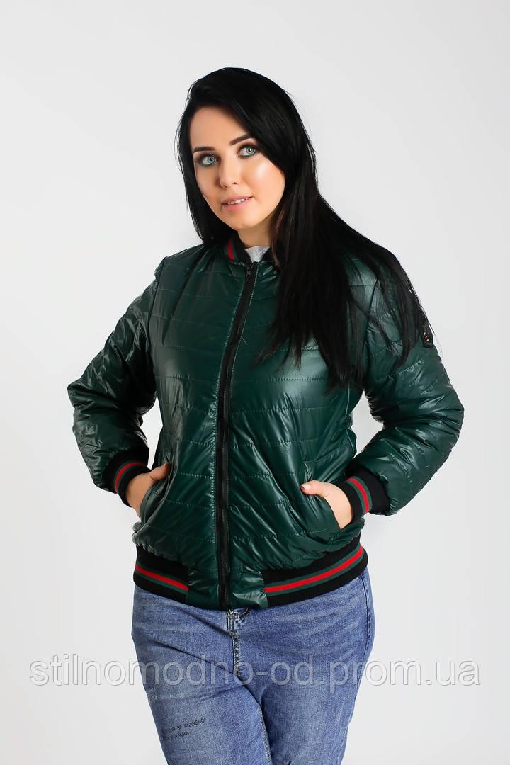 Женская куртка бомбер ботал