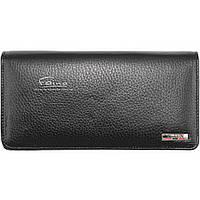 Женский кошелек кожаный черный Butun 641-004-001, фото 1