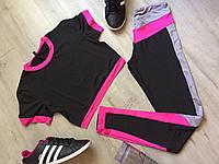 ТРЕХЦВЕТНЫЙ костюм для  фитнеса !44-46, фото 1