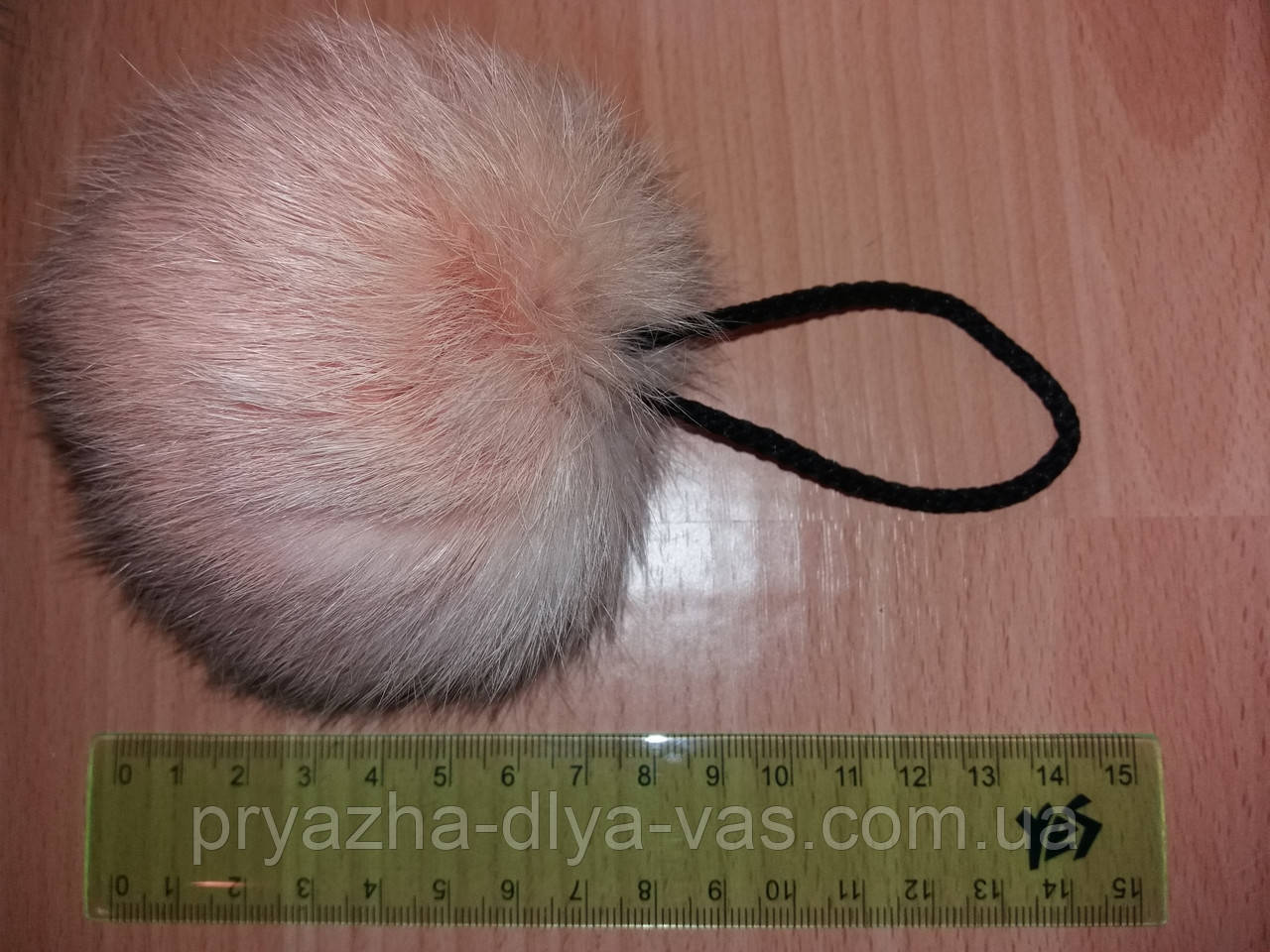 Меховой помпон из кролика ( 8см) Персик