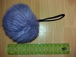 Меховой помпон из кролика ( 7см) Сирень