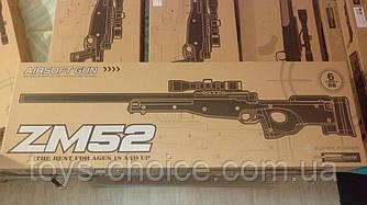 Снайперская винтовка ZM52 металл/пластик PS