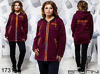 Женский спортивный костюм с начесом Трехнитка  Размер 50 52 54 56