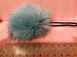 Меховой помпон из кролика ( 7см) Мята
