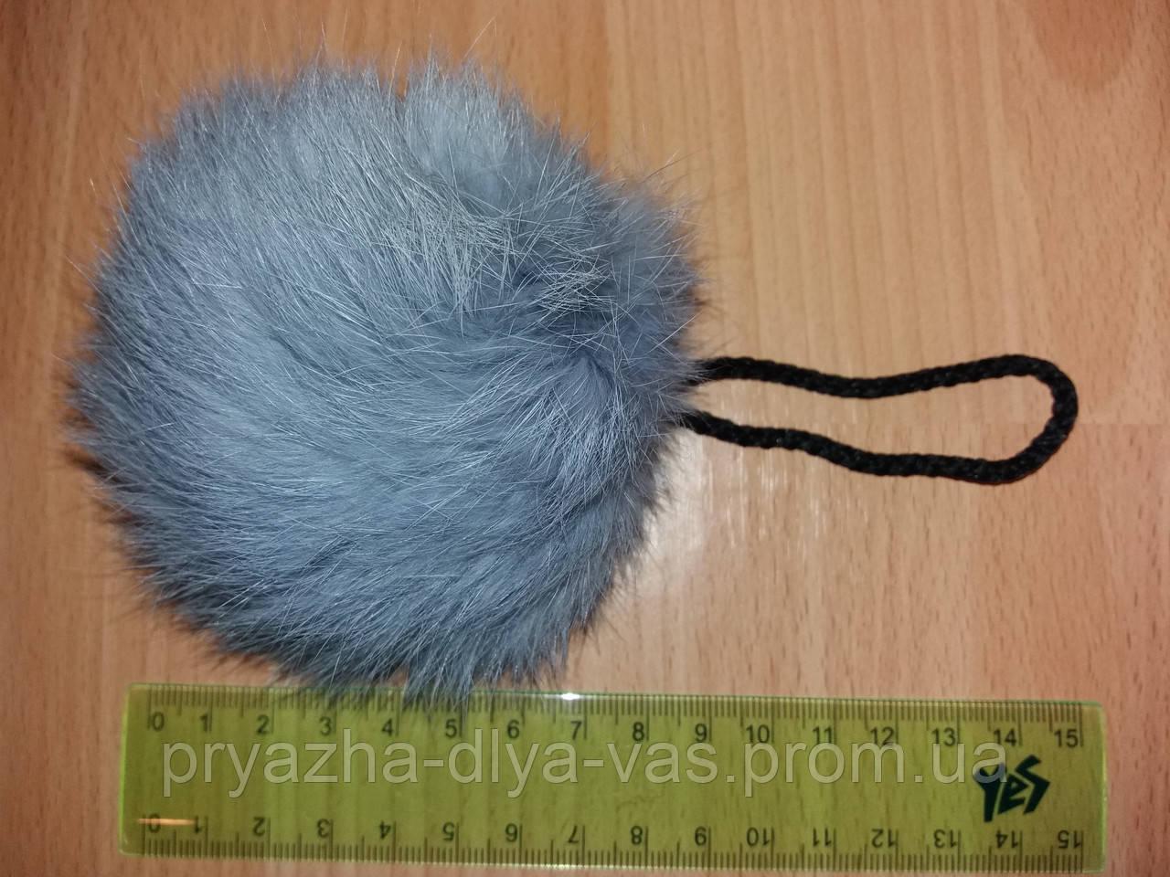 Меховой помпон из кролика ( 7см) Серо-голубой