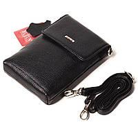 Кожаная сумка кошелек на шею черная BUTUN 490-004-001, фото 1