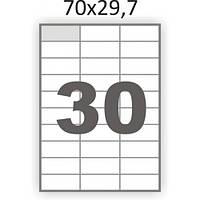 Самоклеющаяся бумага А4 30шт (70х29,7)