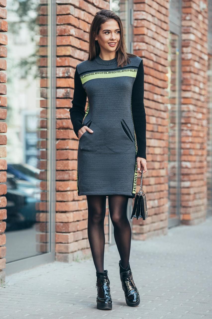 163f769f8b2 Женское вязаное платье-свитер свободного кроя с удобными карманами  «Милана»