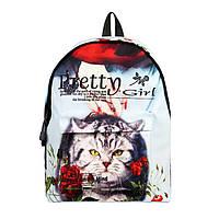 Городские рюкзаки Running Tiger для девушки