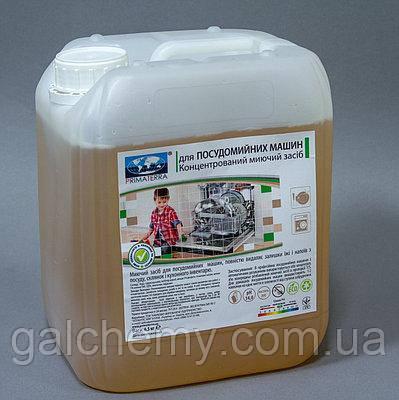 Prima Soft Kit-2 для посудомоечной машины, концентрат, 5л, Primaterra TM
