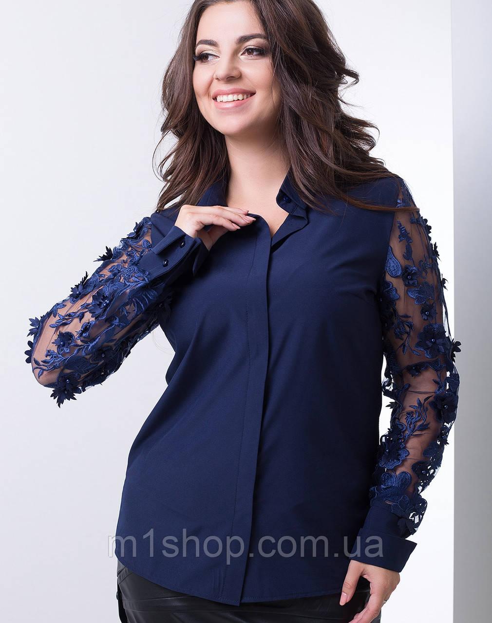 Женская рубашка с рукавами из сетки больших размеров (Пандора lzn)
