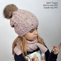 Детские шапки для девочек с помпонами из натурального меха