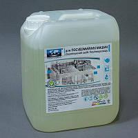 Prima Soft Kit-3 ополаскиватель для посудомоечной машины, 5л, Primaterra TM