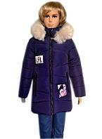 Зимняя, удлиненная куртка - парка для девочек