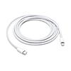Кабель Lightning to USB-C 2m (MKQ42) Original