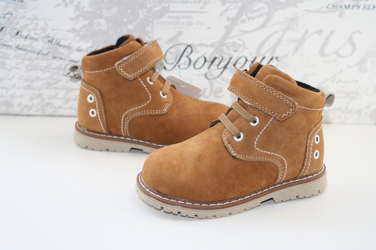 Замшеві черевички для хлопчика - солодкі ніжки в Львове bfb93b350fb31