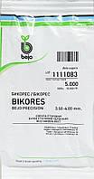 Насіння буряку Бікорес (5000шт) Bejo Zaden