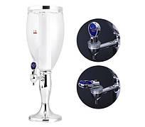 Резервуар для Пива 1,5л, Пивной диспенсер, емкость с подсветкой и льдом! Кубок