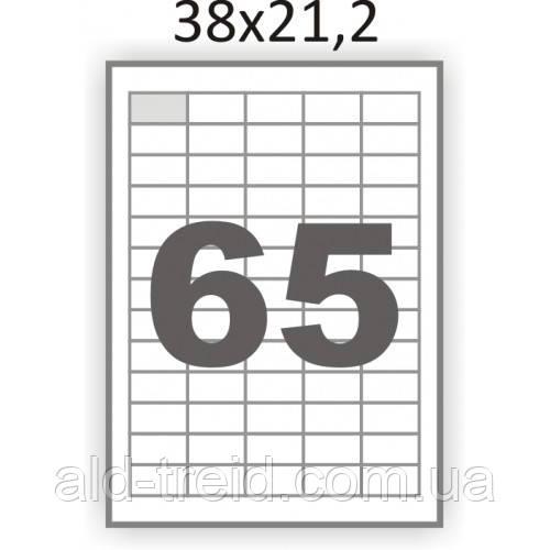 Самоклеющаяся бумага А4 65шт (38х21,2) * при заказе на сумму от 2500 грн.