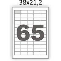 Самоклеющаяся бумага А4 65шт (38х21,2)