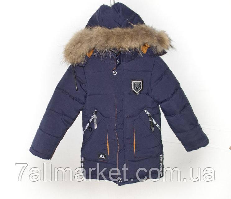 8d5a8a77252 Куртка детская зимняя на мальчика