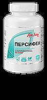Персифен, антиоксидант, 90 кап.