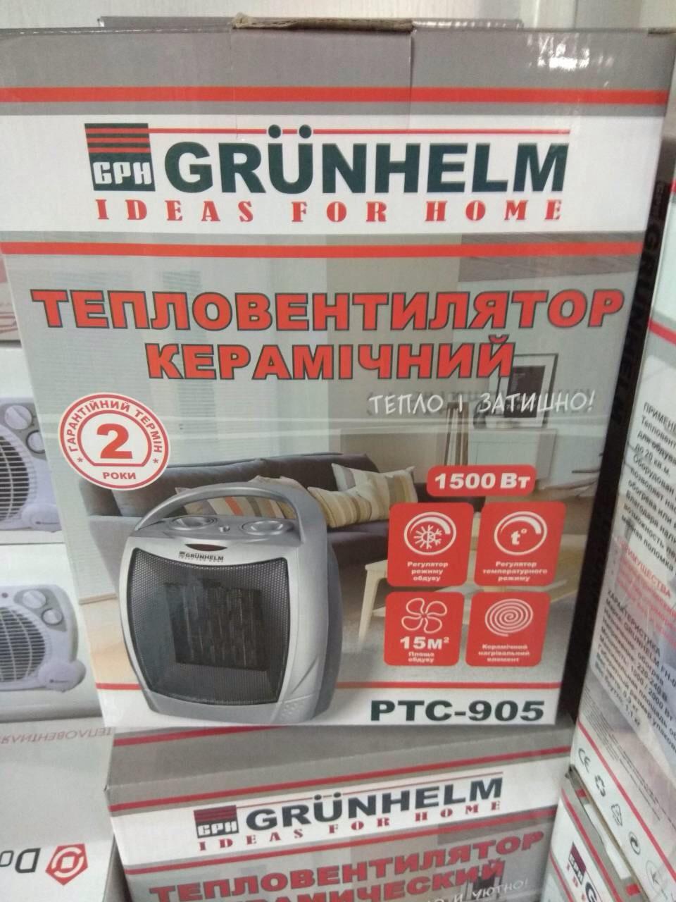 Тепловентилятор керамический GRUNHELM РТС-905