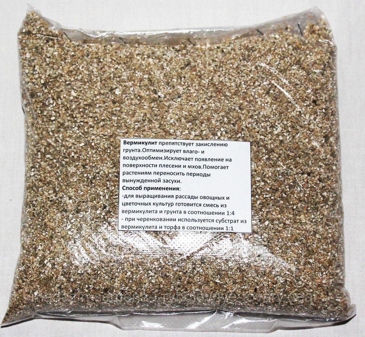 Вермикуліт, упаковка 1 літр - Розпушувач для грунту