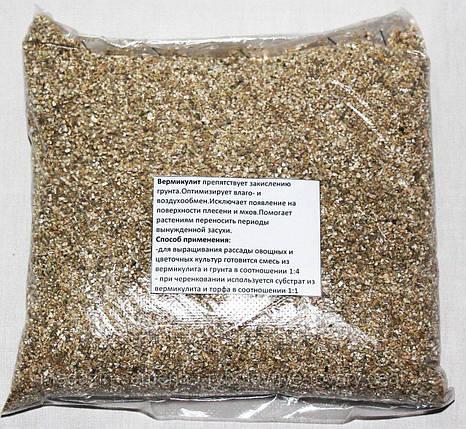 Вермикулит, упаковка 1 литр - Разрыхлитель для грунта, фото 2