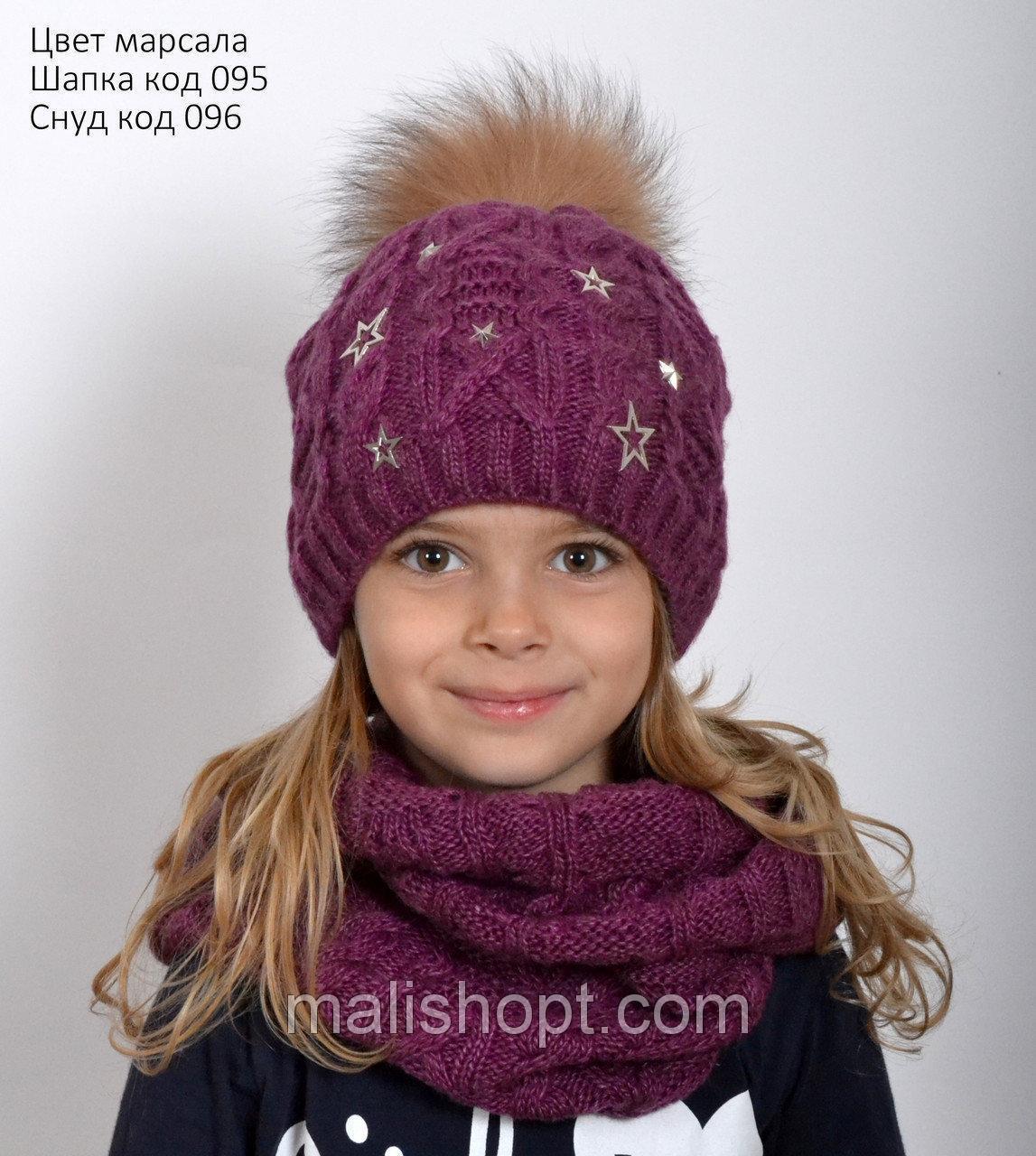 Шапка зимняя для девочки с натуральным помпоном