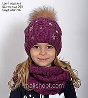 Шапка зимняя для девочки с натуральным помпоном, фото 1