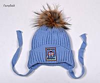 Хаски, шапка для мальчика на флисе. р. 45-49 (1-2,5 года) Голубые, т.синие, фото 1