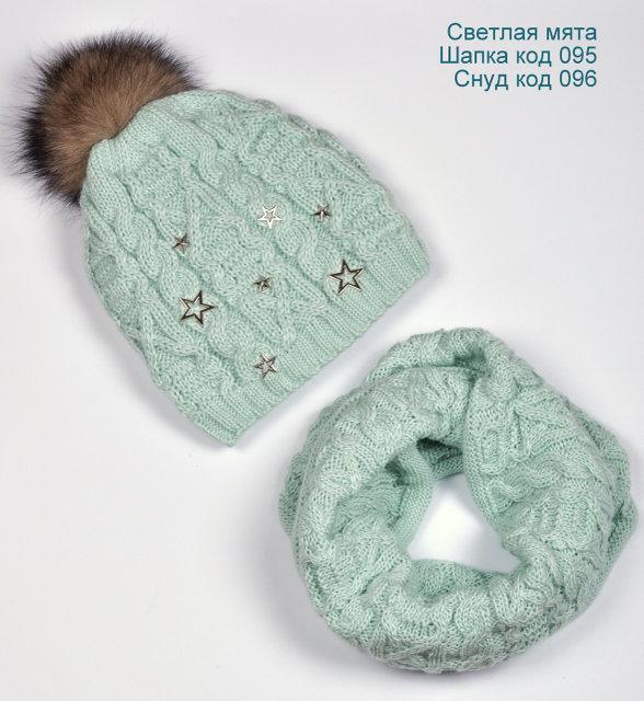 Вязаные шапки с помпоном из натурального меха на флисовой подкладке