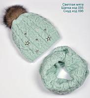 Вязаные шапки с помпоном из натурального меха на флисовой подкладке, фото 1