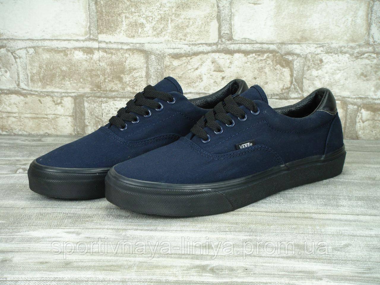 Кеды унисекс синие Vans Era (реплика) - Магазин стильной и модной одежды в  Полтаве 4ec8f46b9c7