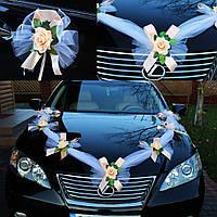 Украшение на свадебный автомобиль (весільні прикраси на машину), украшение машины на свадьбу, цвет персик