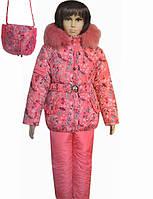 Комбинезон зимний с жилеткой и сумочкой