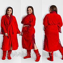 Шикарный халат с кружевами плюс махровые сапожки, Размеры 48-50 и  50-52,  код 0106, фото 3