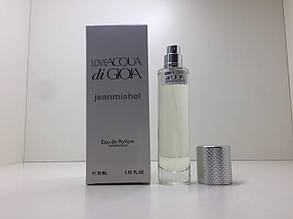 Парфюм женский Jeanmishel Acqua di Gioia (Жанмишель Аква ди Джио) 35 мл