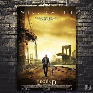 "Плакат ""Я - легенда, I am Legend (2007), вариант №1"", Уилл Смит. Размер 60x42см (A2). Глянцевая бумага"