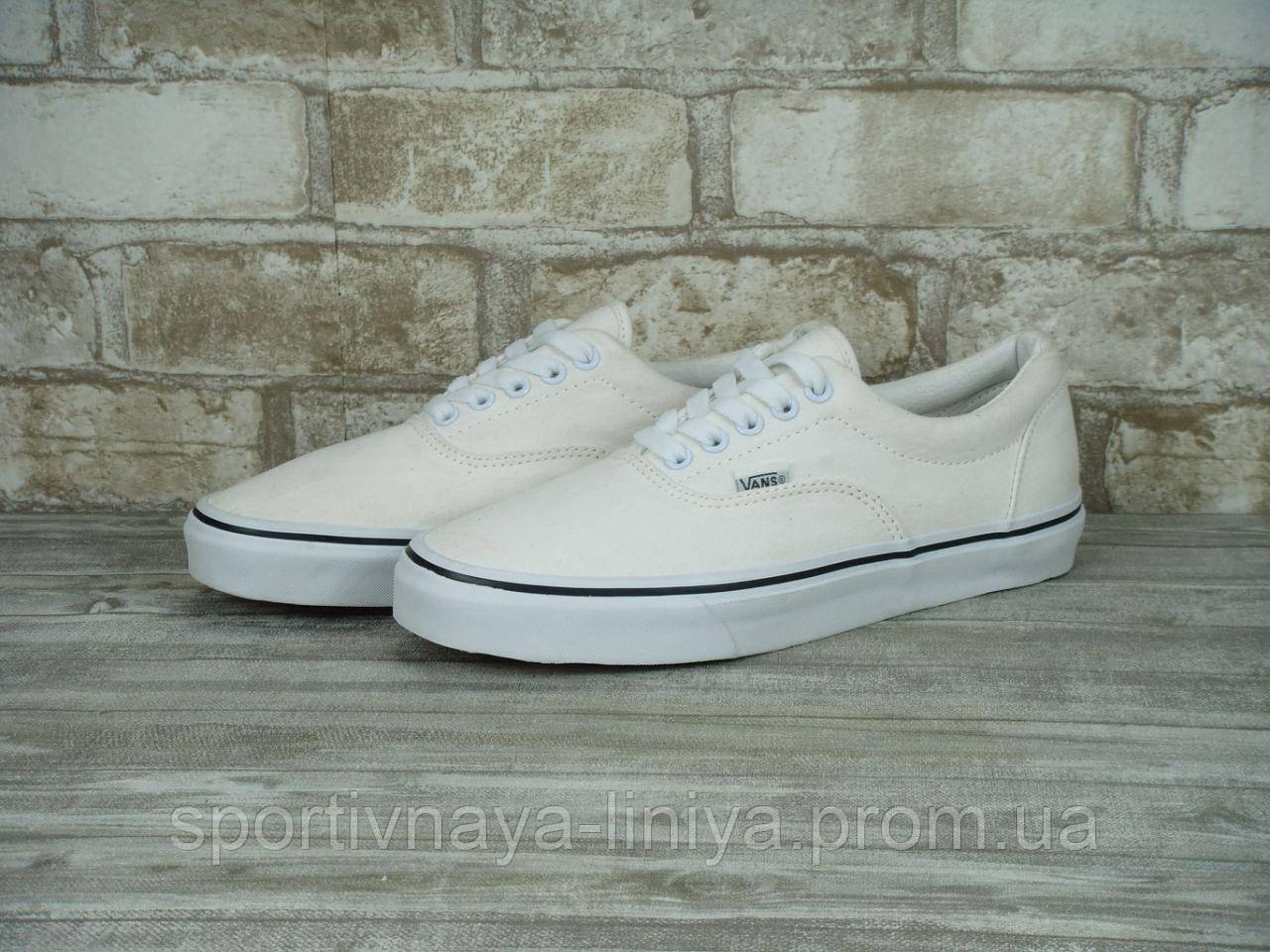 Кеды унисекс белые Vans Era (реплика) - Магазин стильной и модной одежды в  Полтаве 6afd46f5cf1