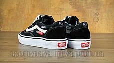 Кеды унисекс черные Кеды Vans Old Skool Pro (реплика), фото 3